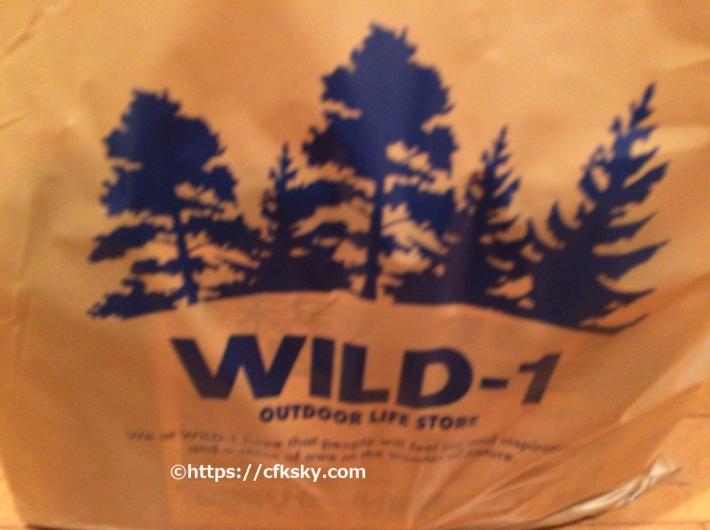 キャンプ用品店ワイルドワンの袋から出てきたキャンプ用品