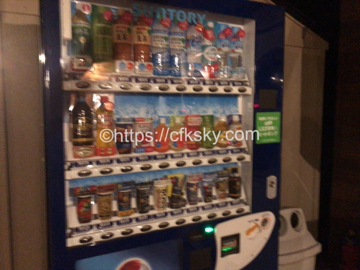 宇佐美城山公園キャンプ場にあるジュースの自動販売機