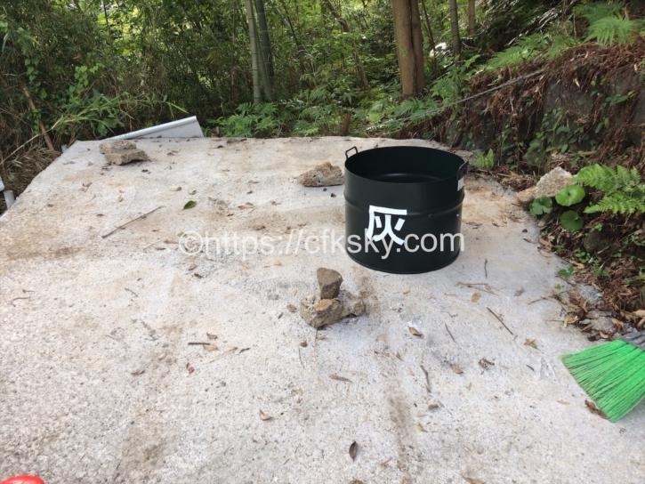宇佐美城山公園キャンプ場の灰捨て場