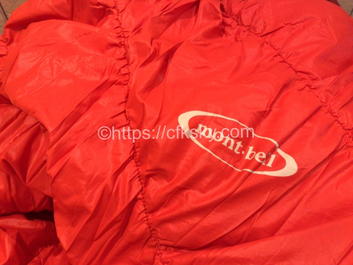 テントクリーニング.comから戻ってきた寝袋が新品のようにふかふかになっていた
