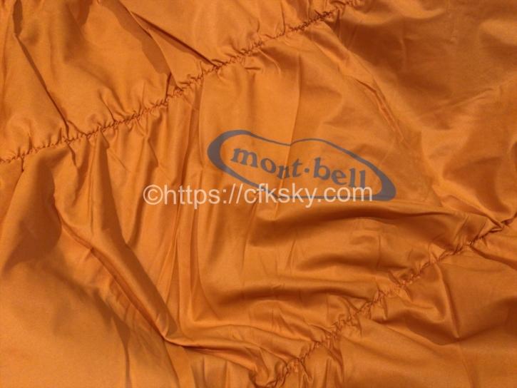 テントクリーニング.comで寝袋を洗ってもらう