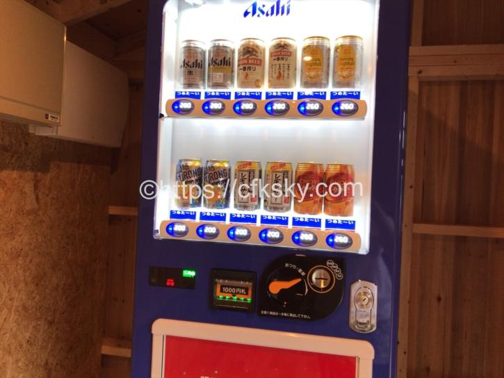 宇佐美城山公園キャンプ場にあるお酒の自動販売機