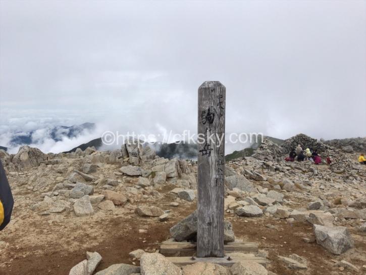 木曽駒ケ岳へ登頂