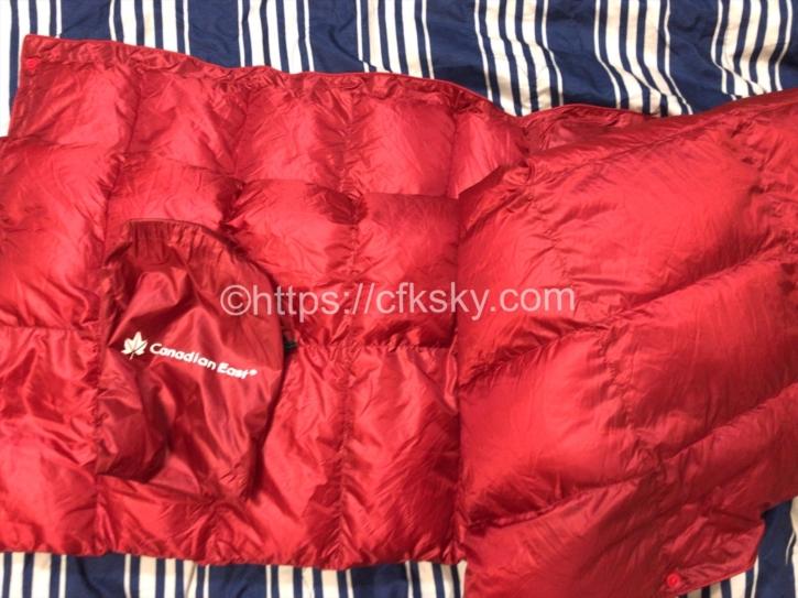 氷点下キャンプでも暖かく眠れるダウンブランケットを寝袋に追加