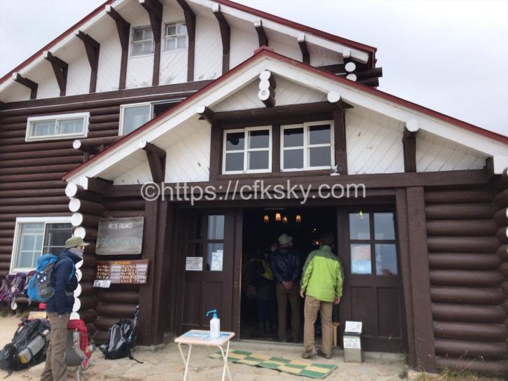 燕山荘入口