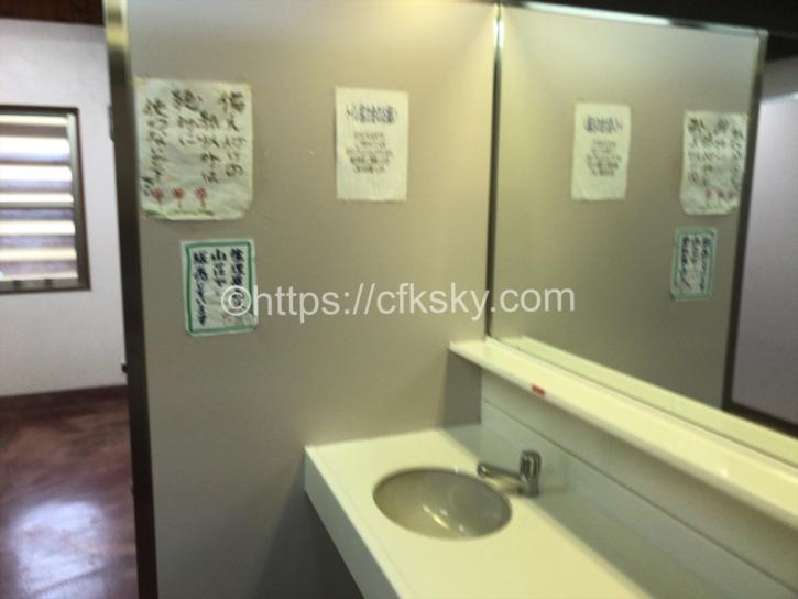 八方池山荘の前にある公衆トイレ