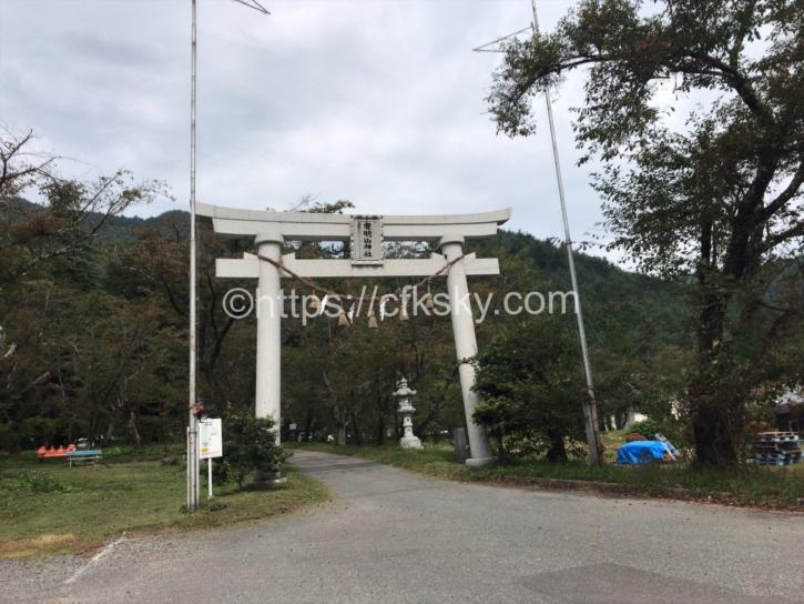 有明山神社の駐車場にもどってきた
