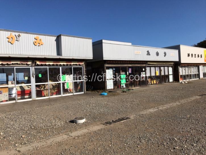 筑波山の御幸ヶ原のお店が朝早いのでまだしまっていた