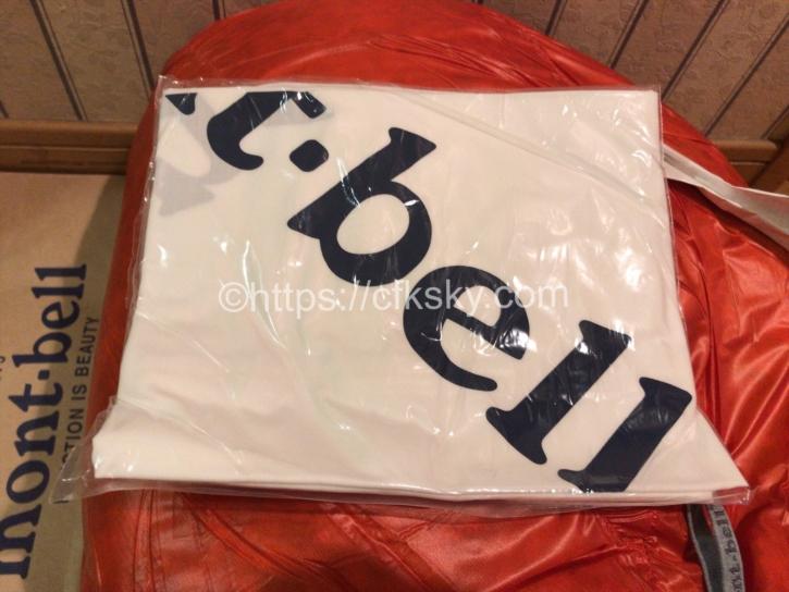 モンベルのダウンハガー800 ハーフレングス #1に入っていた保存袋
