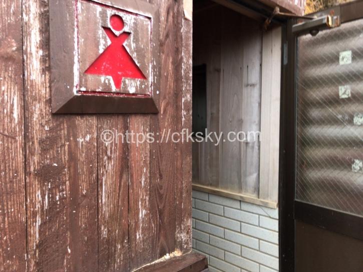 テント場のトイレ