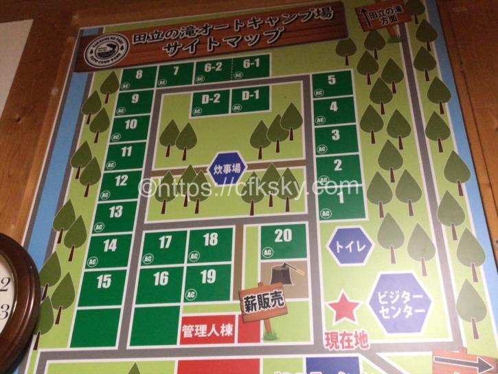 田立の滝オートキャンプ場サイト図上段
