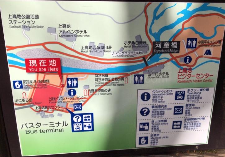 上高地バスターミナルから徳澤キャンプ場へ