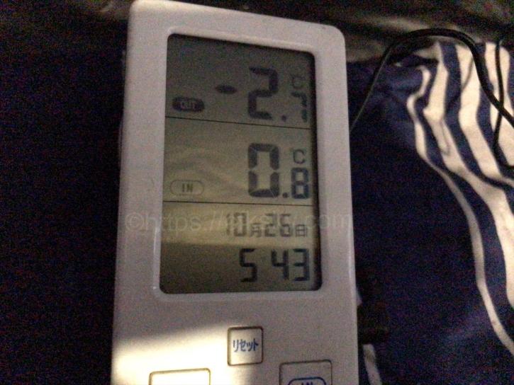 徳澤キャンプでの氷点下の翌朝