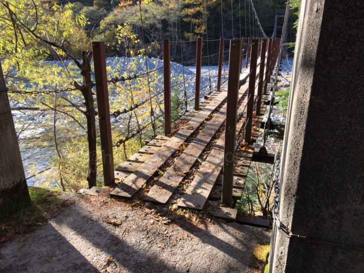 新村橋に到着