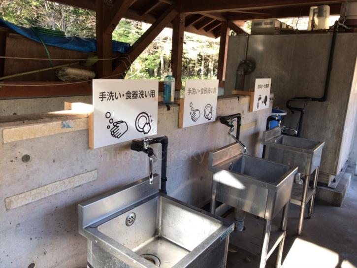 徳澤キャンプ場の炊事場2