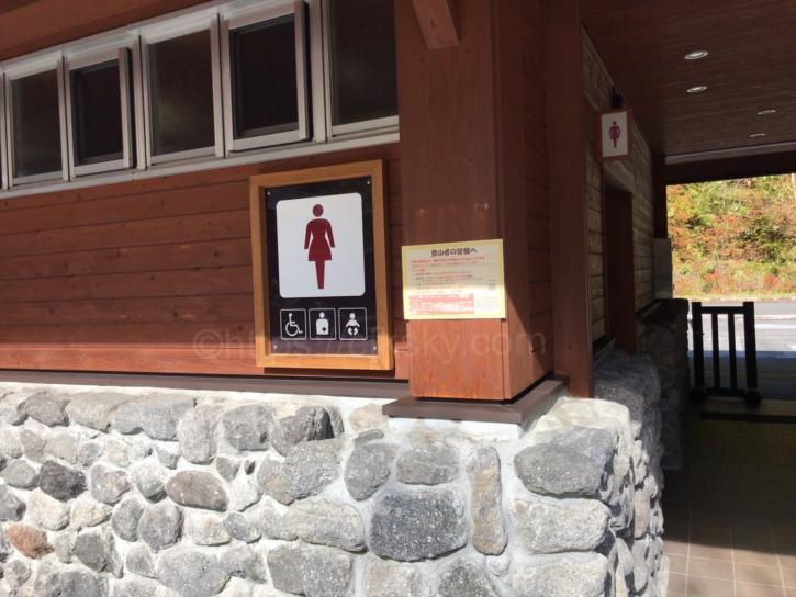 沢渡バスターミナルにある公衆トイレ