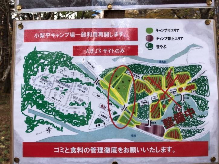 小梨平キャンプ場の利用できるサイトの案内図