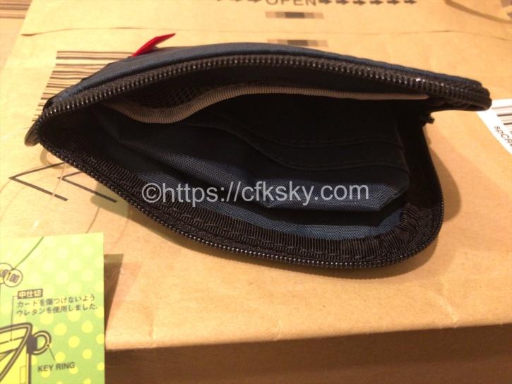 NOMADICの財布SA-08