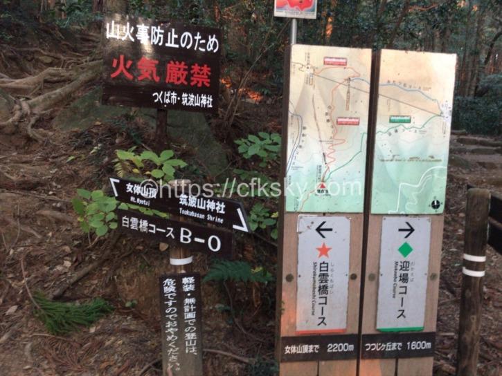 筑波山の白雲橋コースでナイトハイク