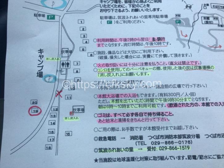 筑波ふれあいの里キャンプ場サイト図