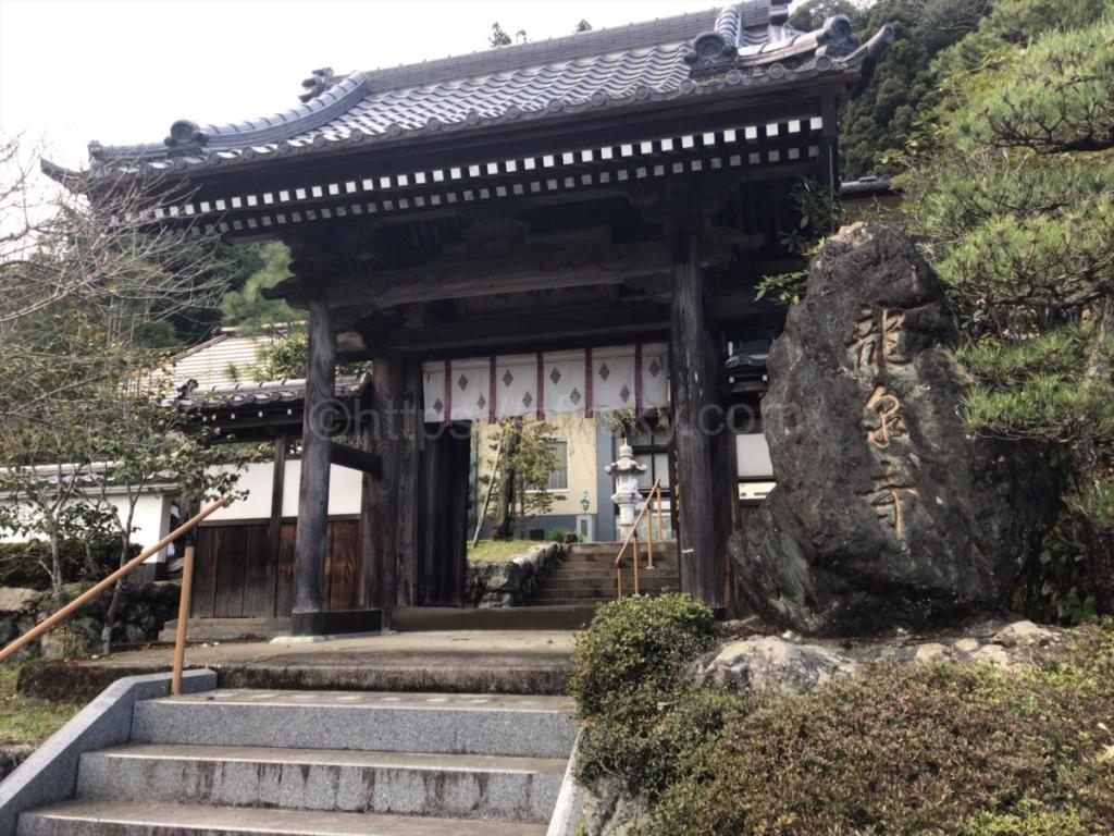 名栗の竜泉寺