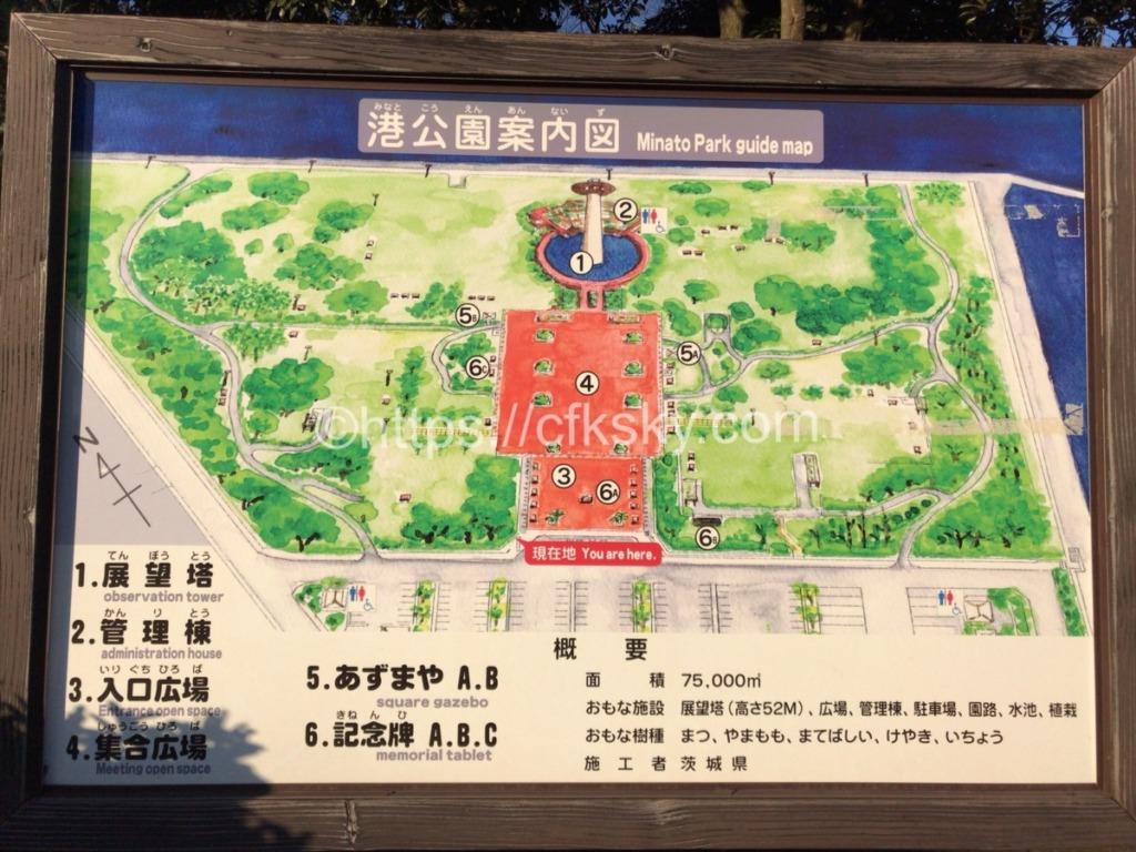 日川浜オートキャンプ場から港公園
