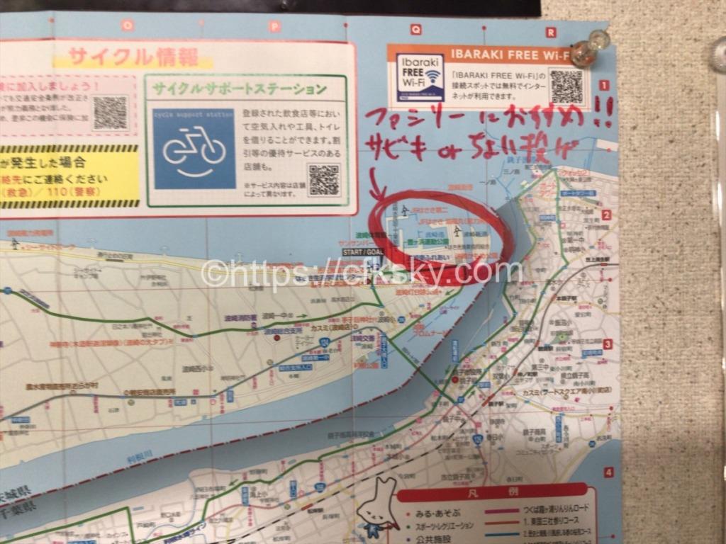 日川浜オートキャンプから行ける釣り場ポイント