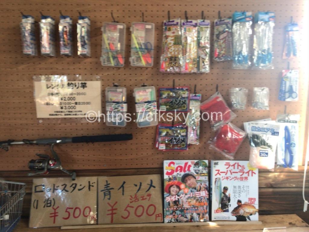 日川浜オートキャンプの管理棟で売っている釣り道具とえさ